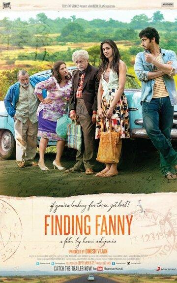 В поисках Фэнни DVDRip (2014)