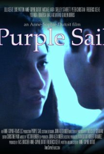 Пурпурный парус