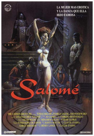 Саломея (1986)