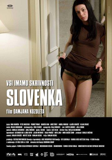Словенка