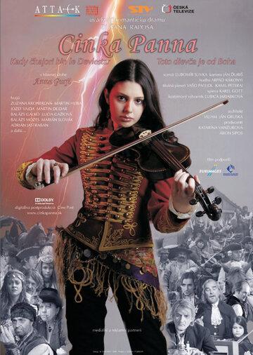 Цинка Панна (2008) полный фильм онлайн