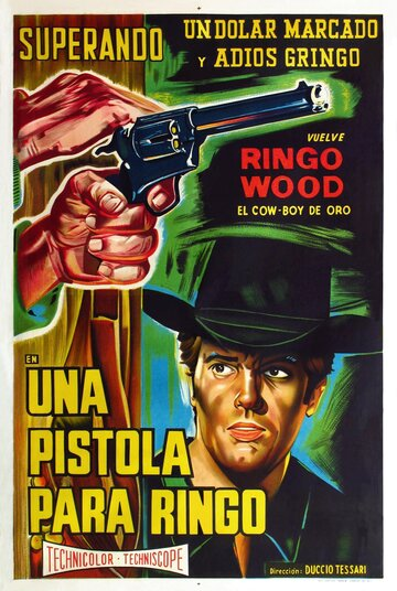 Пистолет для Ринго (1965)