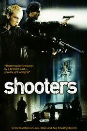 Стрелки (2002)
