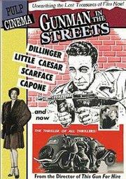 Стрелок на улицах города (1950)