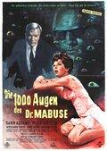 1000 глаз доктора Мабузе (1960)