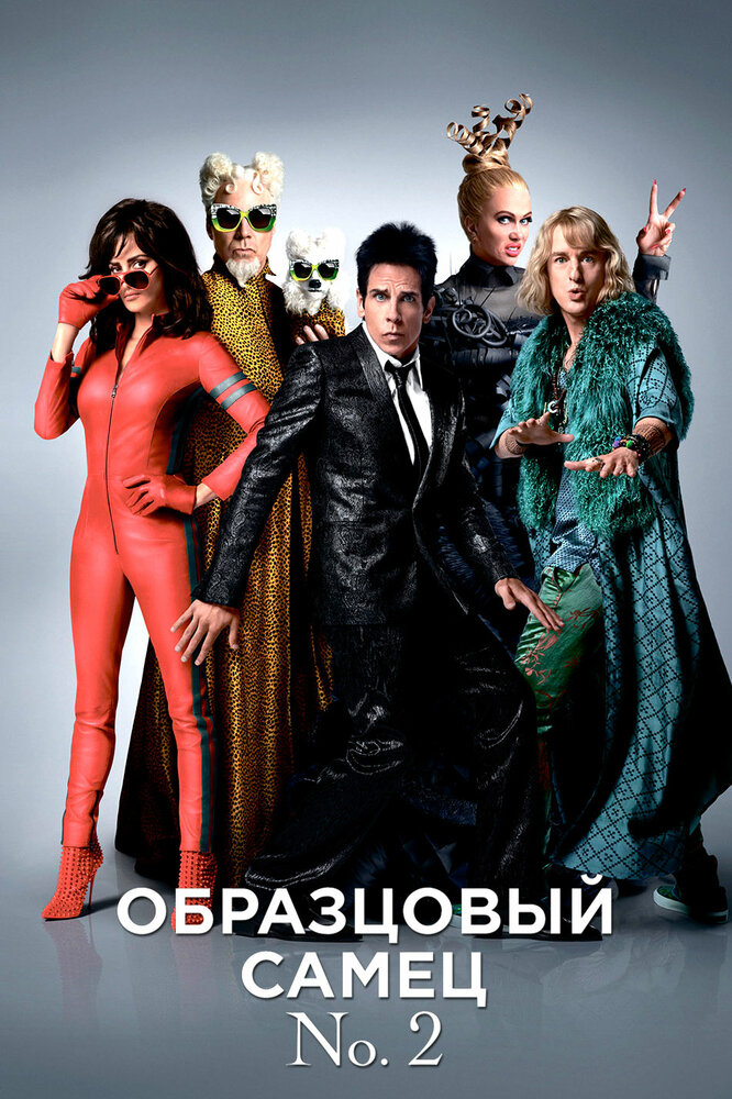 «Смотреть Онлайн Хроники Расхитителей Гробниц 2 Сезон» — 2006