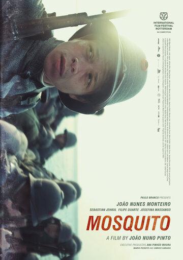 Москит / Mosquito / 2020
