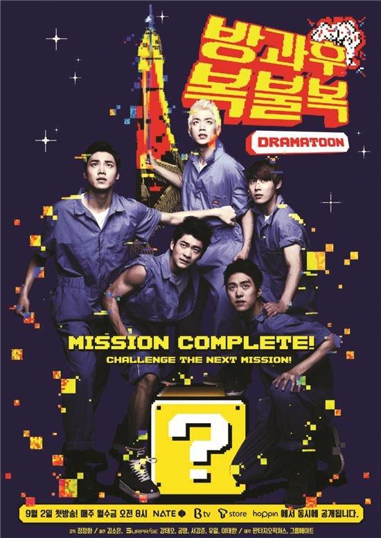 843901 - Актеры дорамы: Увидимся после школы / 2013 / Корея Южная
