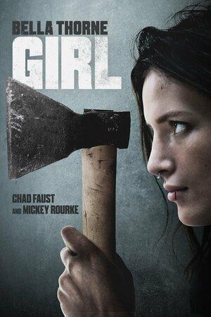 Девушка (2020)