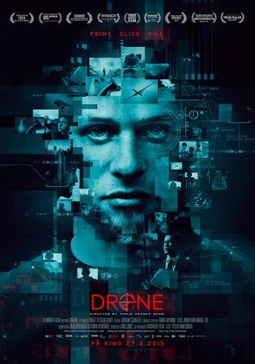 ���� (Drone)