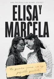 Элиса и Марсела (2019) смотреть онлайн фильм в хорошем качестве 1080p