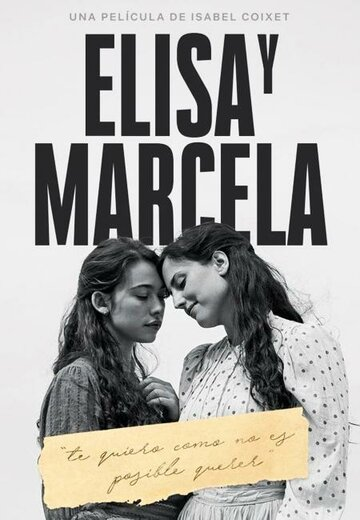 Элиса и Марсела (2019)
