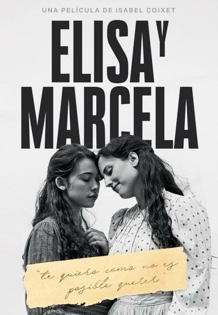 Элиса и Марсела 2019