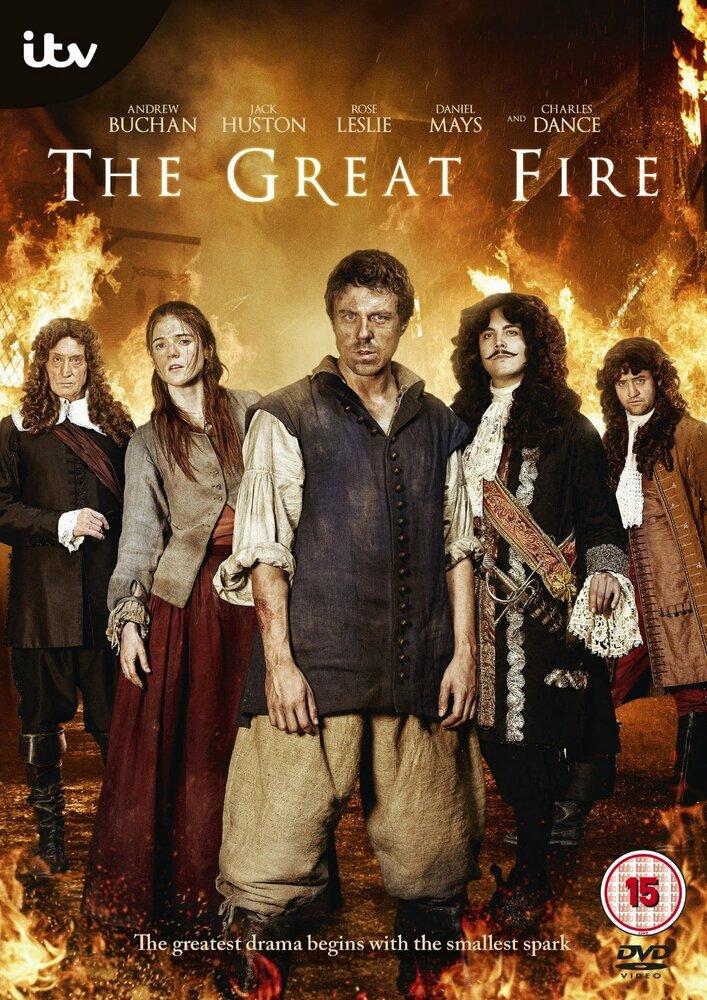 Большой пожар / The Great Fire (2014)