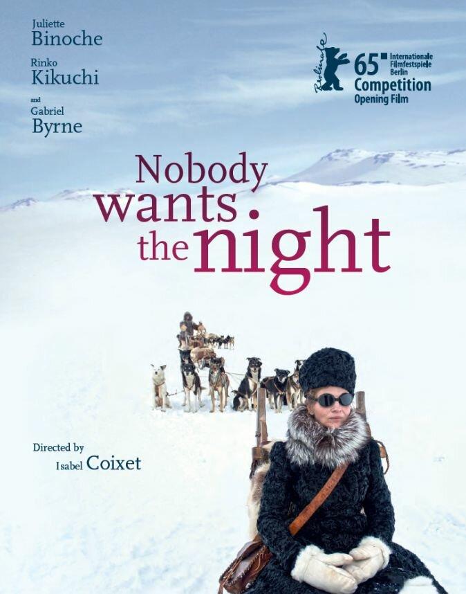 Никому не нужна ночь / Nadie quiere la noche (2015)