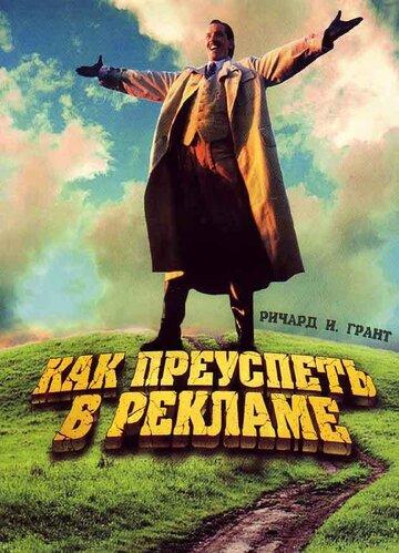 Кино Розанна