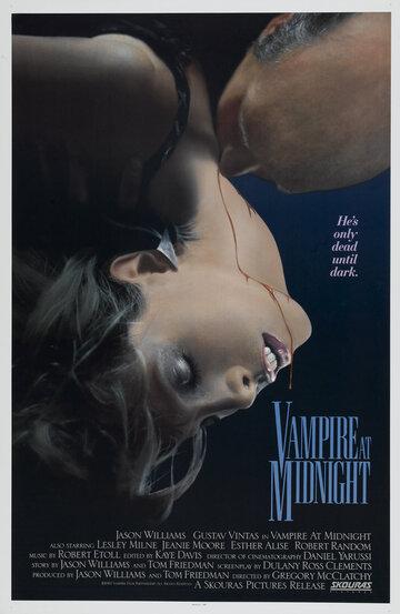 Вампир в полночь (1988)