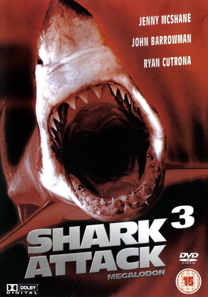 Звук акулы скачать