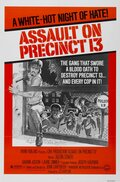 Нападение на 13-й участок (1976)