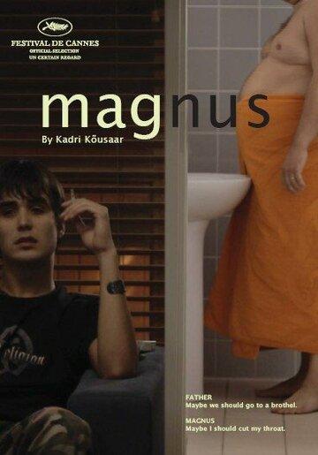 Магнус (2007) полный фильм онлайн