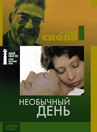 https://www.kinopoisk.ru/images/film_big/26808.jpg