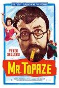 Мистер Топаз (1961)