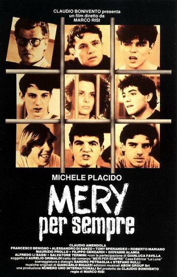 Мэри навсегда (1988)