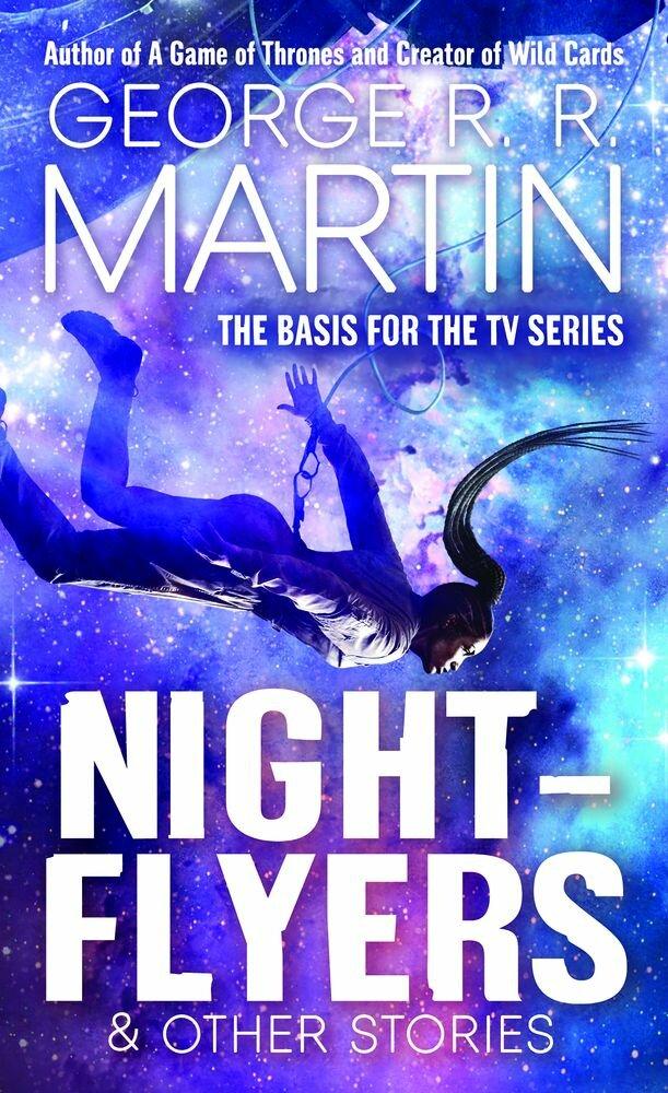 Летящие сквозь ночь