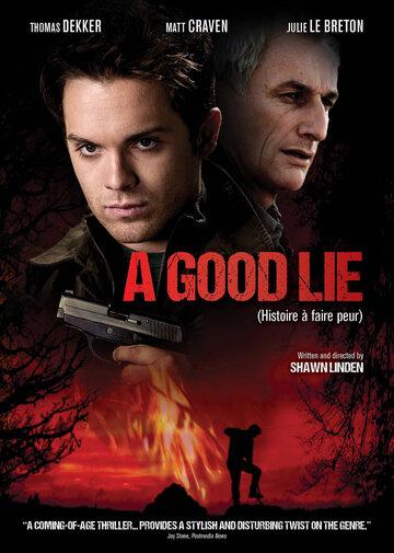 Фильм The Good Lie