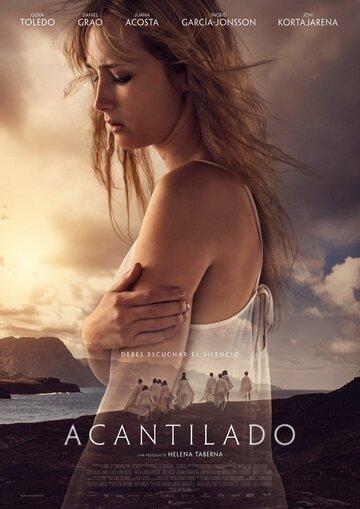 Скалистый берег / Acantilado (2016)