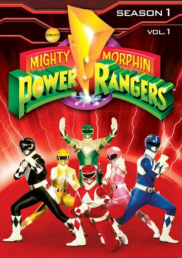 ������� ��������� (Mighty Morphin Power Rangers)