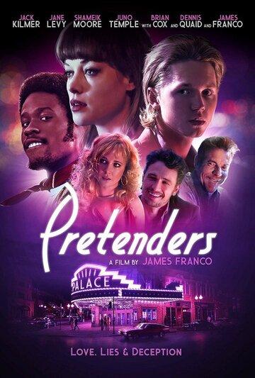 Притворщики / Pretenders (2018)