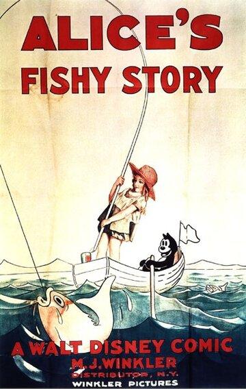 Алиса на рыбалке (1924)