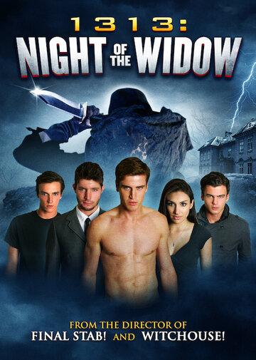 1313: Ночь вдовы (1313: Night of the Widow)