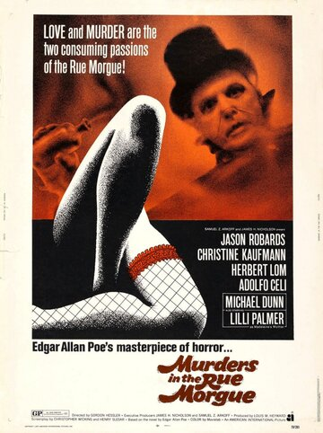 Убийства на улице Морг (Murders in the Rue Morgue)