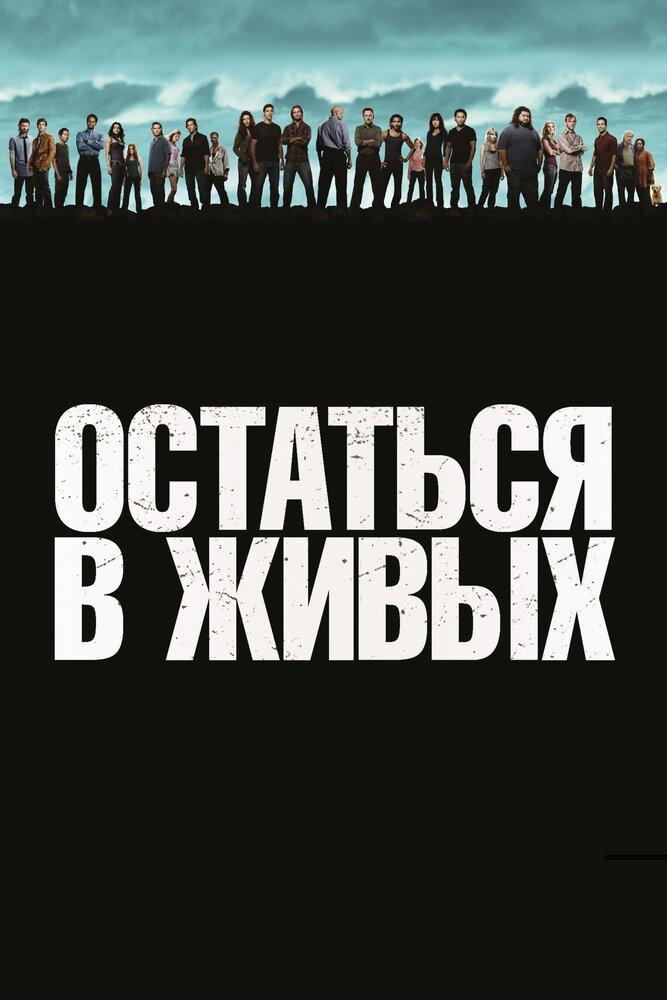 KP ID КиноПоиск 104122