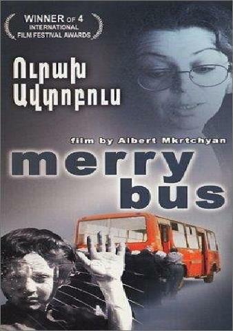 Весёлый автобус смотреть онлайн