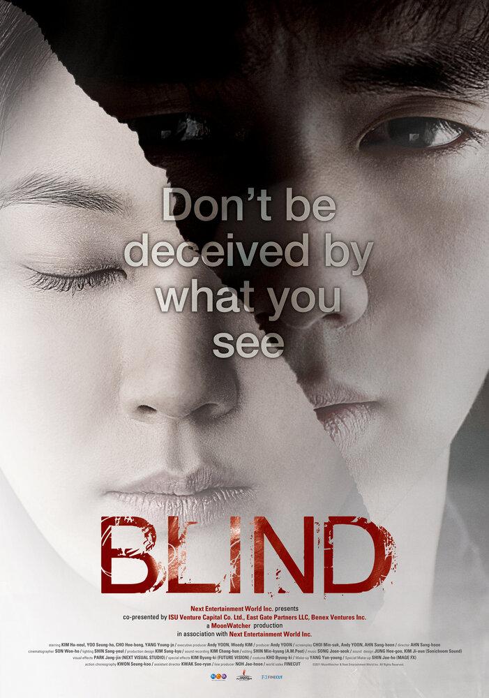 Фильмы Слепая