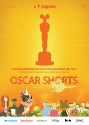 Оскар 2015. Короткий метр: Анимация