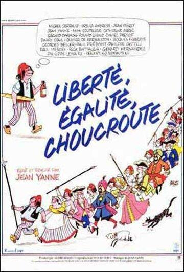Свобода, равенство, кислая капуста (1985)
