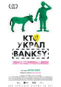 Кто украл Banksy (The Man Who Stole Banksy)