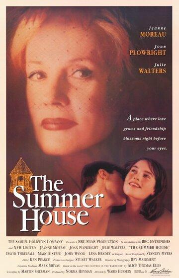 Летний домик (1993) полный фильм онлайн