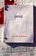 Сценарий (Opus)