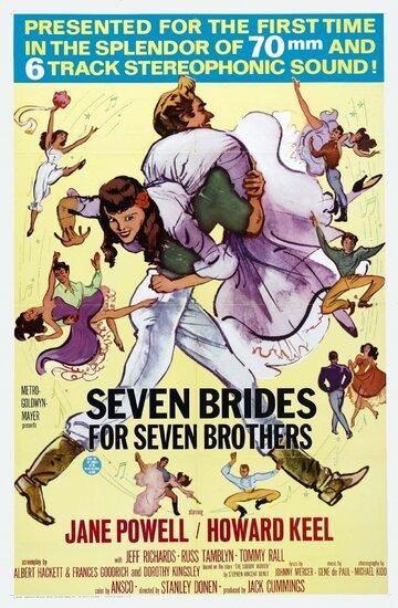Семь невест для семи братьев (1954) полный фильм онлайн