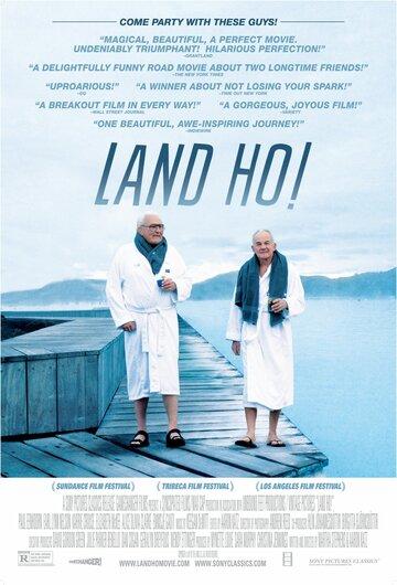Земля Хо! (Land Ho!)