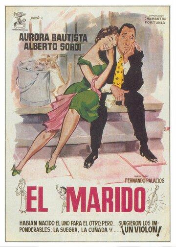 Муж (1957)