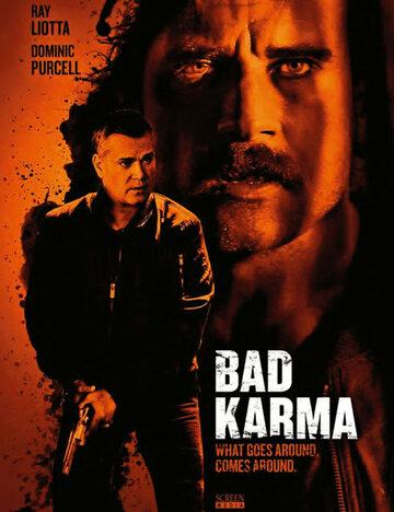 Плохая карма (2012) смотреть онлайн HD720p в хорошем качестве бесплатно