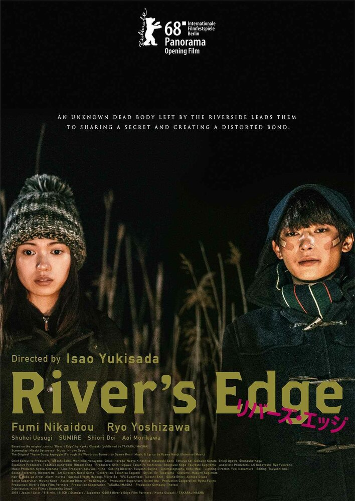 Фильмы На берегу реки