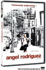 Ангел (2005)