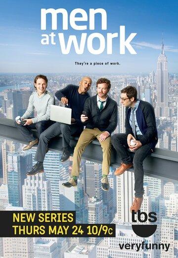 Сериал Мужчины за работой/Мужчины в деле / Men at Work (сезон 2) смотреть онлайн